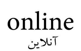 فروش برند آرایشی و زیبایی آنلاین