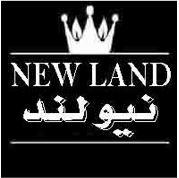 فروش برند آرایشی و زیبایی نیولند