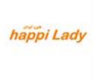 فروش برند آرایشی و زیبایی هپی لیدی