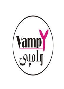 فروش برند آرایشی و زیبایی وامپی