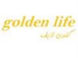 فروش برند آرایشی و زیبایی گلدن لایف
