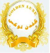 فروش برند آرایشی و زیبایی گلدن لوکس
