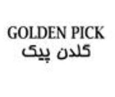 فروش برند آرایشی و زیبایی گلدن پیک